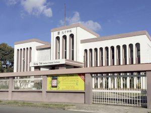 Sede San Pedro