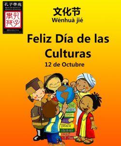 dia-de-las-culturas
