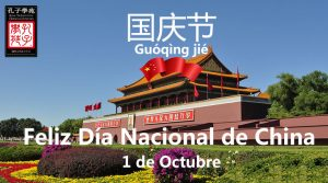 dia-nacional-de-china