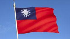 dia nacional de taiwan