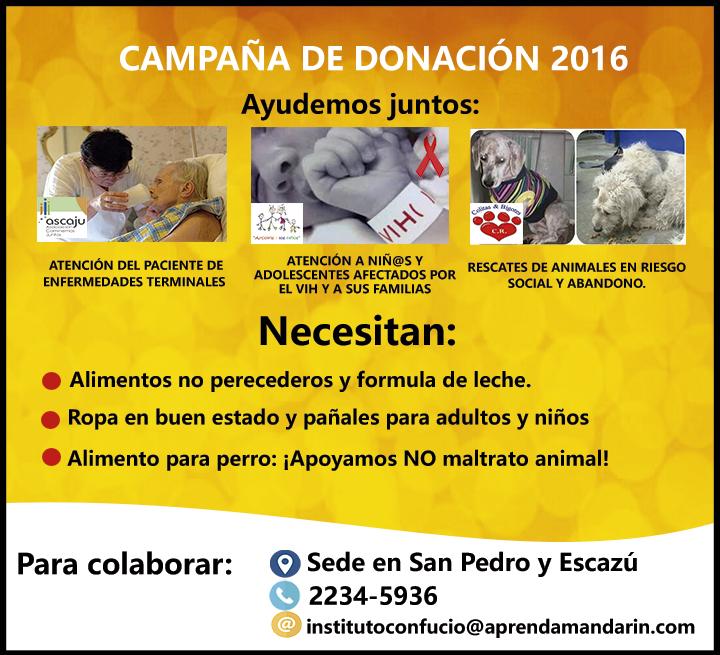 donaciones2