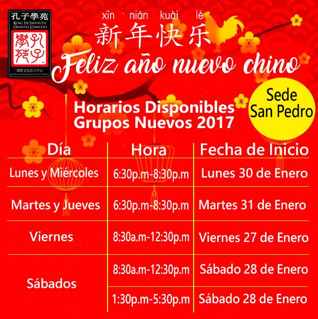 horario San Pedro