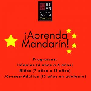 aprenda mandarín